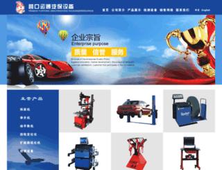 ykyt.com screenshot