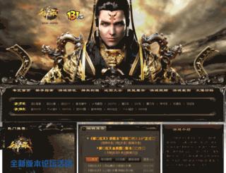 yl.131.com screenshot