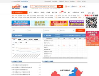 yl.steelcn.com screenshot