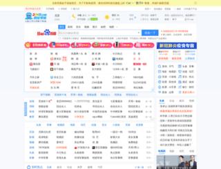 yl234.com screenshot