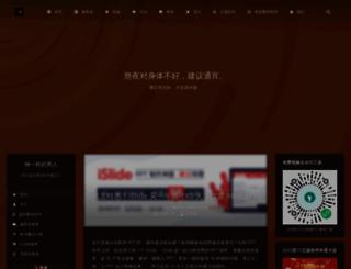 ylface.com screenshot