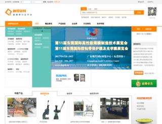 ylocare.com screenshot