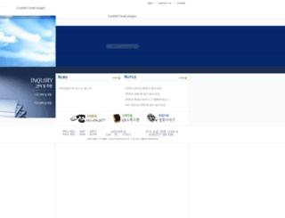 ylpcb.co.kr screenshot