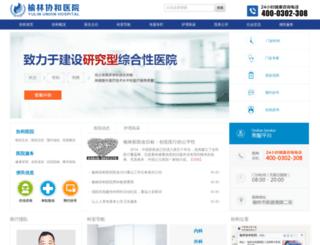 ylxhmn.com screenshot