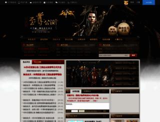 ylzt.yzz.cn screenshot