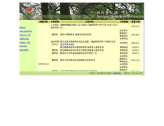 ymadm1.ym.edu.tw screenshot