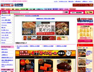 ymall.jp screenshot