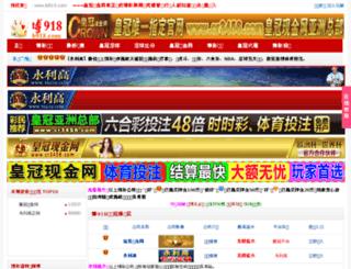 ymeibai.com screenshot