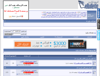 ymn90.com screenshot