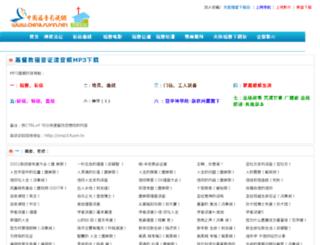 ymp3.fuyin.tv screenshot