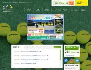 yms-t.co.jp screenshot