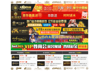 ynfun.com screenshot