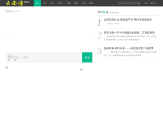ynlao.net screenshot