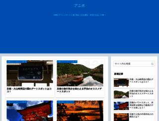 ynn.jp screenshot