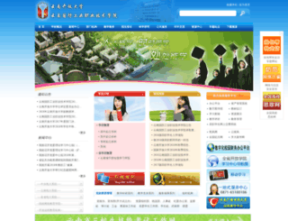ynou.cn screenshot