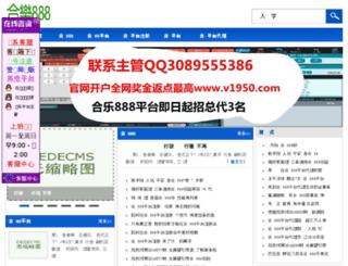 ynsjg.cn screenshot