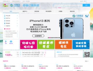 ynsjh.com screenshot