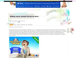 yntyuik.c0.pl screenshot
