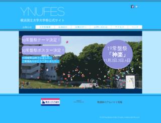 ynu-fes.com screenshot