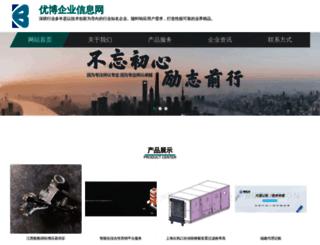 yo2.cn screenshot