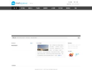 yob.cn screenshot