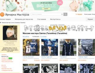 yobatorg.to420.ru screenshot