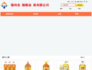yobg.cn screenshot