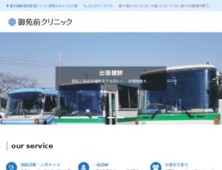 yobo-igaku.com screenshot