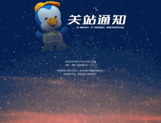 yododo.com screenshot