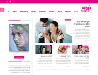 yofi.info screenshot