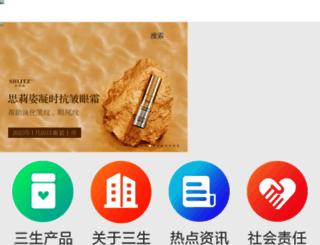 yofoto.cn screenshot