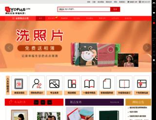 yofus.com screenshot