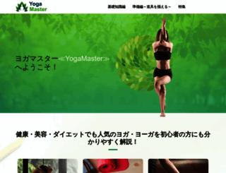 yoga-master.net screenshot