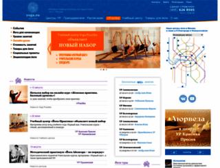yoga.ru screenshot