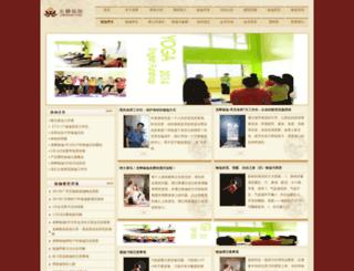 yogabj.net screenshot
