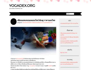 yogadex.org screenshot