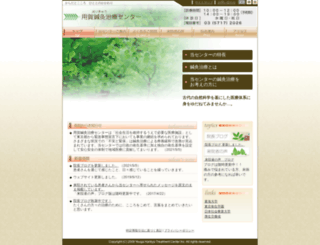 yogahariq.jp screenshot
