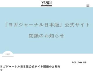 yogajo.jp screenshot