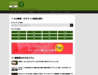 yogaroom.jp screenshot
