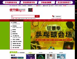 yoger.com.cn screenshot