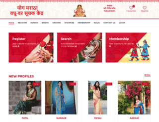 yogmaratha.com screenshot