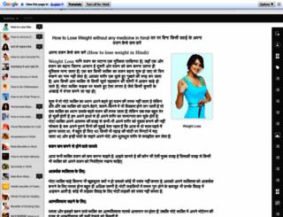 yogshikhar.blogspot.in screenshot