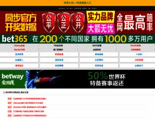 yohkoe.com screenshot