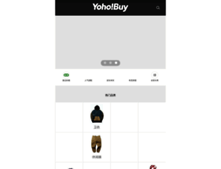 yohobuy.com screenshot