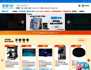 yohohongkong.com screenshot