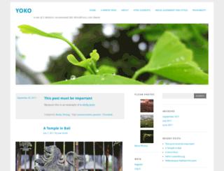 yokodemo.wordpress.com screenshot