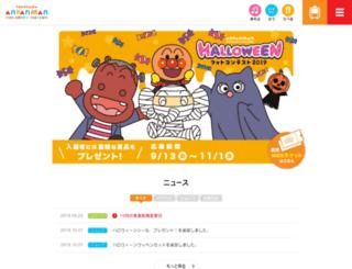 yokohama-anpanman.jp screenshot