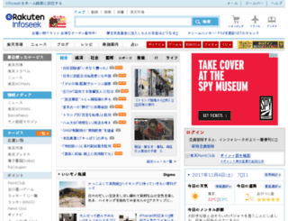 yokohama.cool.ne.jp screenshot