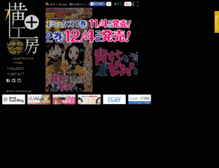 yokota-ko-bo.com screenshot