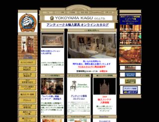 yokoyamakagu.com screenshot